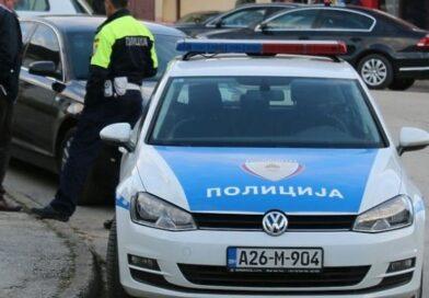 MUP RS organizuje policijsku vježbu; Komšić: To je provokacija